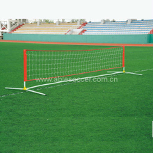 Multifunctional Traning Net